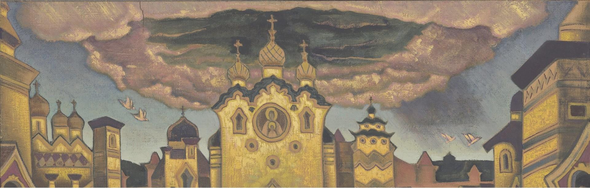 Музей Рерихов (филиал Государственного Музея Востока)